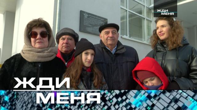 Выпуск от 12марта 2021года.Выпуск от 12марта 2021года.НТВ.Ru: новости, видео, программы телеканала НТВ
