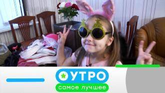 10 марта 2021 года.10 марта 2021 года.НТВ.Ru: новости, видео, программы телеканала НТВ