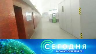 11 марта 2021 года. 16:15.11 марта 2021 года. 16:15.НТВ.Ru: новости, видео, программы телеканала НТВ