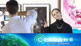 11 марта 2021 года. 19:20.11 марта 2021 года. 19:20.НТВ.Ru: новости, видео, программы телеканала НТВ