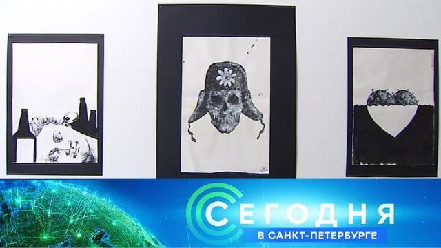 12 марта 2021 года. 19:20.12 марта 2021 года. 19:20.НТВ.Ru: новости, видео, программы телеканала НТВ