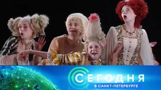 12 марта 2021 года. 16:15.12 марта 2021 года. 16:15.НТВ.Ru: новости, видео, программы телеканала НТВ