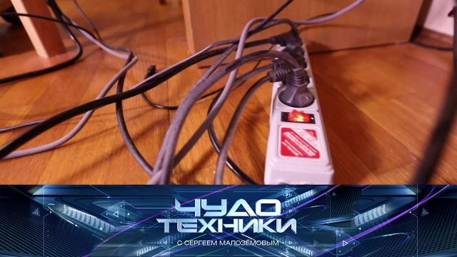 Выпуск от 14 марта 2021 года.Куда спрятать провода ипочему посудомоечная машина портит посуду.НТВ.Ru: новости, видео, программы телеканала НТВ