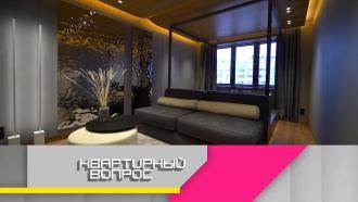 Выпуск от 13 марта 2021 года.Спальня-гостиная с кубом для гостей и серебряной стеной.НТВ.Ru: новости, видео, программы телеканала НТВ