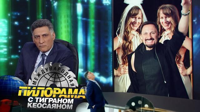 13 марта 2021 года.13 марта 2021 года.НТВ.Ru: новости, видео, программы телеканала НТВ
