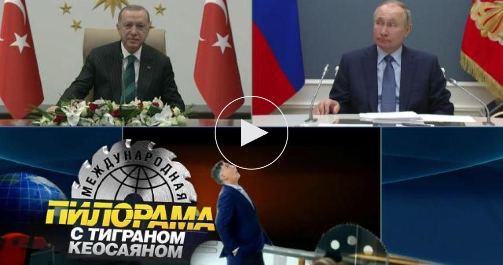 Какие перспективы ждут отечественную науку, турецкий атом ироссийский Дальний Восток