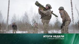 14марта 2021года.14марта 2021года.НТВ.Ru: новости, видео, программы телеканала НТВ