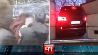 15 марта 2021 года.15 марта 2021 года.НТВ.Ru: новости, видео, программы телеканала НТВ