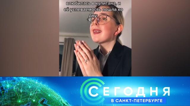 15марта 2021года. 19:20.15марта 2021года. 19:20.НТВ.Ru: новости, видео, программы телеканала НТВ