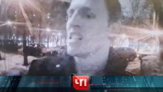 16марта 2021года.16марта 2021года.НТВ.Ru: новости, видео, программы телеканала НТВ