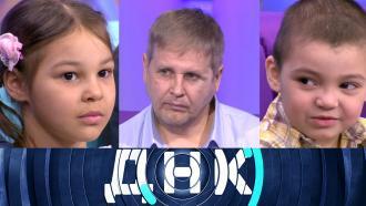 Выпуск от 16марта 2021года.«Не признает 3 и 4 ребенка!».НТВ.Ru: новости, видео, программы телеканала НТВ