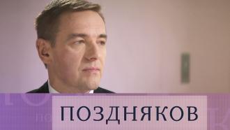 Виктор Евтухов.Виктор Евтухов.НТВ.Ru: новости, видео, программы телеканала НТВ