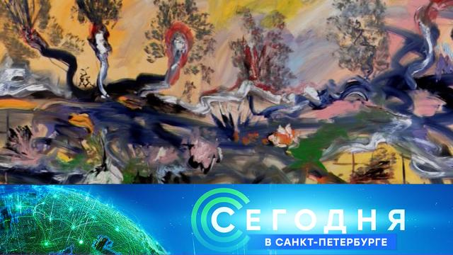 16 марта 2021 года. 19:20.16 марта 2021 года. 19:20.НТВ.Ru: новости, видео, программы телеканала НТВ