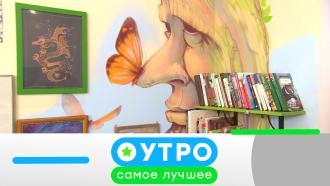 17марта 2021года.17марта 2021года.НТВ.Ru: новости, видео, программы телеканала НТВ