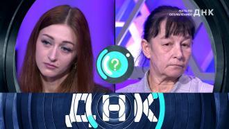 Выпуск от 17марта 2021года.«Мать по объявлению?».НТВ.Ru: новости, видео, программы телеканала НТВ