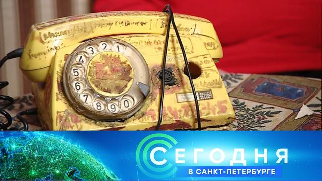 17 марта 2021 года. 19:20.17 марта 2021 года. 19:20.НТВ.Ru: новости, видео, программы телеканала НТВ