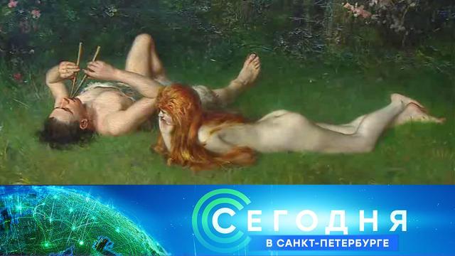 17 марта 2021 года. 16:15.17 марта 2021 года. 16:15.НТВ.Ru: новости, видео, программы телеканала НТВ