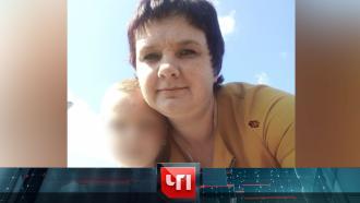 18марта 2021года.18марта 2021года.НТВ.Ru: новости, видео, программы телеканала НТВ