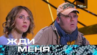 Выпуск от 19 марта 2021 года.Выпуск от 19 марта 2021 года.НТВ.Ru: новости, видео, программы телеканала НТВ