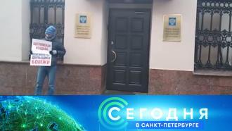 19 марта 2021 года. 16:15.19 марта 2021 года. 16:15.НТВ.Ru: новости, видео, программы телеканала НТВ