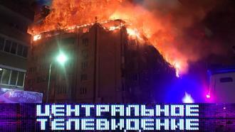 Выпуск от 20марта 2021года.Выпуск от 20марта 2021года.НТВ.Ru: новости, видео, программы телеканала НТВ