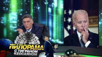 20 марта 2021 года.20 марта 2021 года.НТВ.Ru: новости, видео, программы телеканала НТВ