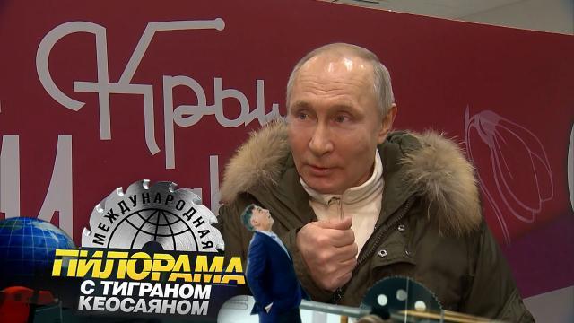 Как президент восстановил русско-украинский торговый паритет иукрепил новой вакциной российский иммунитет.НТВ.Ru: новости, видео, программы телеканала НТВ