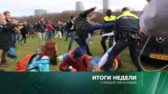 21 марта 2021 года.21 марта 2021 года.НТВ.Ru: новости, видео, программы телеканала НТВ
