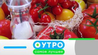 22 марта 2021 года.22 марта 2021 года.НТВ.Ru: новости, видео, программы телеканала НТВ