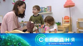 22 марта 2021 года. 19:20.22 марта 2021 года. 19:20.НТВ.Ru: новости, видео, программы телеканала НТВ