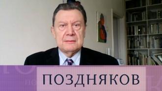 Юрий Рогулёв.Юрий Рогулёв.НТВ.Ru: новости, видео, программы телеканала НТВ