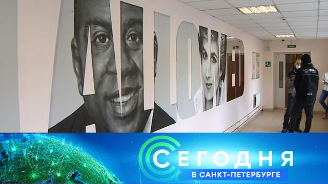 23 марта 2021 года. 19:20.23 марта 2021 года. 19:20.НТВ.Ru: новости, видео, программы телеканала НТВ