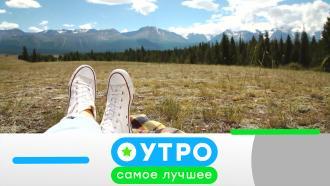 23марта 2021года.23марта 2021года.НТВ.Ru: новости, видео, программы телеканала НТВ