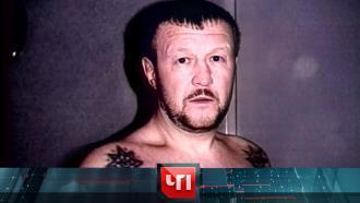 26 марта 2021 года.26 марта 2021 года.НТВ.Ru: новости, видео, программы телеканала НТВ