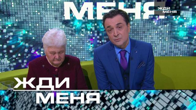 Выпуск от 26марта 2021года.Выпуск от 26марта 2021года.НТВ.Ru: новости, видео, программы телеканала НТВ