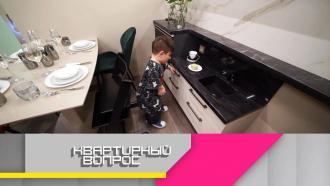 Выпуск от 27марта 2021года.Технологичная кухня для Данилы Плужникова с цоколями и кулисами.НТВ.Ru: новости, видео, программы телеканала НТВ