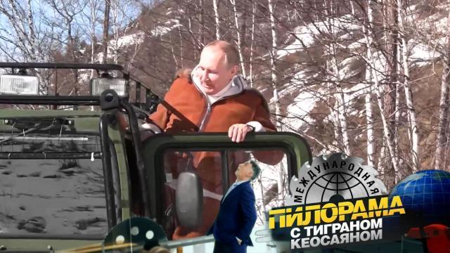 Как Владимир Путин зажигал звезды иукреплял народное единство?НТВ.Ru: новости, видео, программы телеканала НТВ