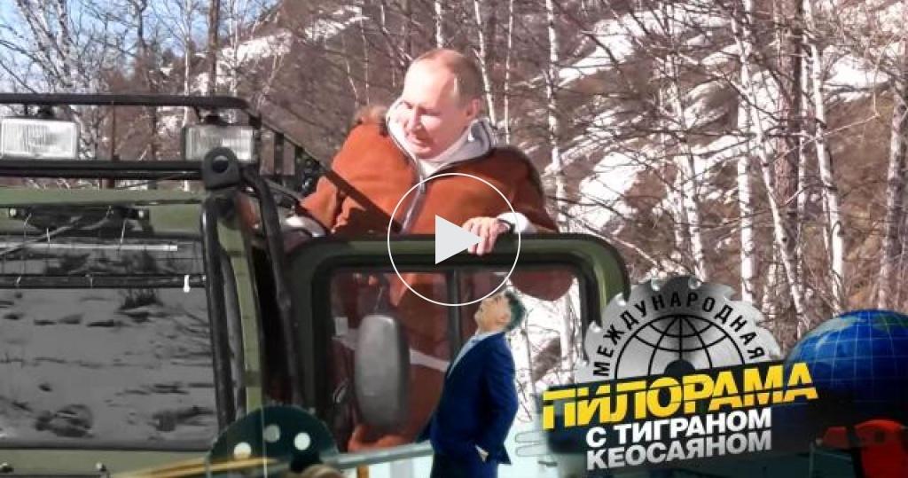 Президентские дела, антитела иТува: лидер РФ на работе ив тайге