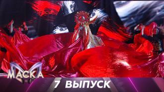 Выпуск №7.Выпуск №7.НТВ.Ru: новости, видео, программы телеканала НТВ