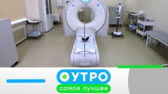 29 марта 2021 года.29 марта 2021 года.НТВ.Ru: новости, видео, программы телеканала НТВ