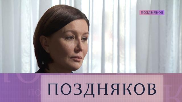 Светлана Чупшева.Светлана Чупшева.НТВ.Ru: новости, видео, программы телеканала НТВ