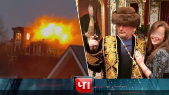 31марта 2021года.31марта 2021года.НТВ.Ru: новости, видео, программы телеканала НТВ