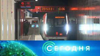 1 апреля 2021 года. 13:00.1 апреля 2021 года. 13:00.НТВ.Ru: новости, видео, программы телеканала НТВ