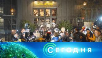 1апреля 2021года. 16:00.1апреля 2021года. 16:00.НТВ.Ru: новости, видео, программы телеканала НТВ