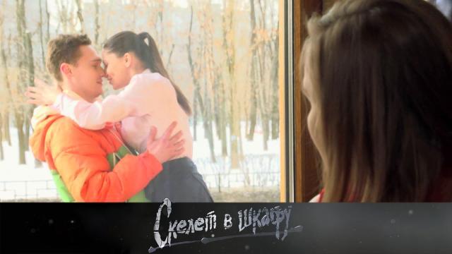 74-я серия.«Близнецы».НТВ.Ru: новости, видео, программы телеканала НТВ