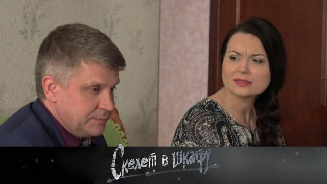 75-я серия.«Оля + Игорь».НТВ.Ru: новости, видео, программы телеканала НТВ