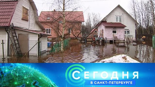 1 апреля 2021 года. 16:15.1 апреля 2021 года. 16:15.НТВ.Ru: новости, видео, программы телеканала НТВ