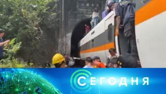 2 апреля 2021 года. 10:00.2 апреля 2021 года. 10:00.НТВ.Ru: новости, видео, программы телеканала НТВ