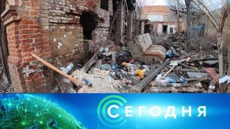 2 апреля 2021 года. 13:00.2 апреля 2021 года. 13:00.НТВ.Ru: новости, видео, программы телеканала НТВ