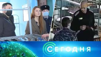 2 апреля 2021 года. 19:00.2 апреля 2021 года. 19:00.НТВ.Ru: новости, видео, программы телеканала НТВ